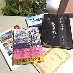 出版物の写真