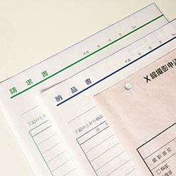 伝票の写真